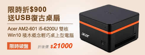 Acer AM2-601