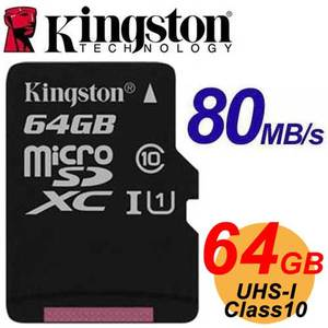Kingston 64GB