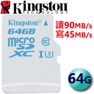Kingston 金士頓 64GB