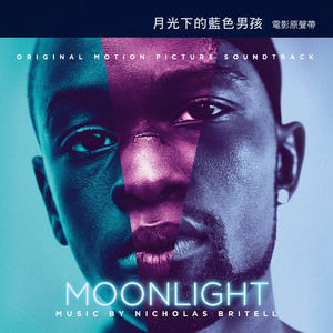 MOONLIGHT OST