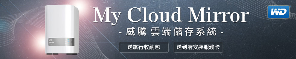 WD 威騰 My Cloud Mirror (Gen2) 8TB (4TBx2) 雲端儲存系統