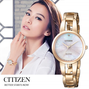 CITIZEN 星辰