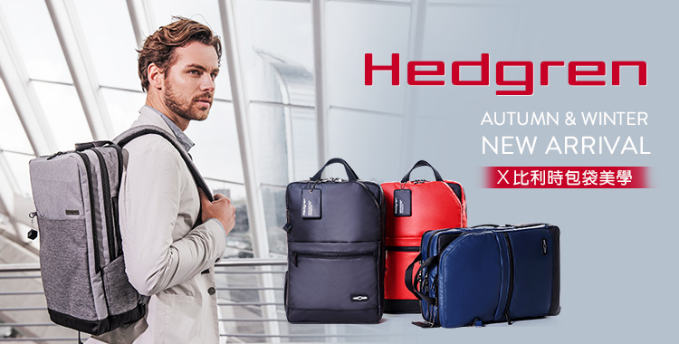 HEDGREN AW NEW ARRIVAL