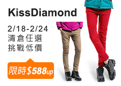 KissDiamond
