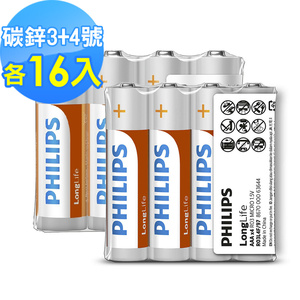 PHILIPS電池下殺