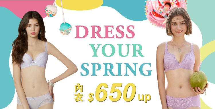 DRESS YOUR SPRING! 650UP