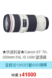 ★快速到貨★Canon EF 70-200mm f/4L IS USM 望遠鏡