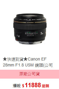 [UV鏡+清潔組]Canon EF-S 17-55mm F2.8 IS USM (公