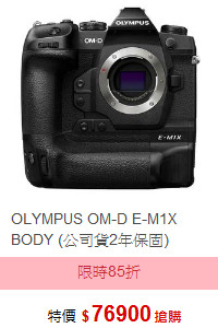 Canon EOS M6 Mark II 11-22mm KIT(公司貨)