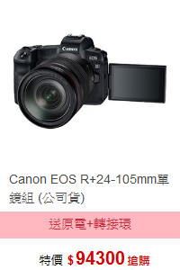 ★快速到貨★CANON EOS M100+15-45mm IS STM (公司