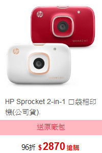 HP Sprocket 2-in-1 口袋相印機(公司貨).