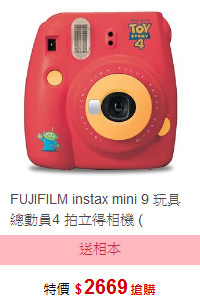 FUJIFILM instax SHARE SP-2 相印機 平輸