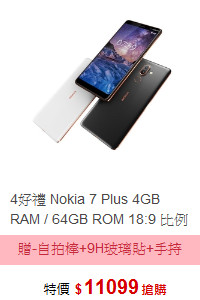 ASUS ZenFone4 Max 5.5吋 (3G/32G) 智慧手機