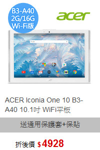 ACER Iconia One 10 B3-A40 10.1吋 WiFi平板