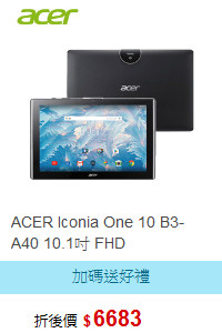ACER Iconia One 10 B3-A40 10.1吋 FHD (MT8167/2G/