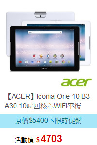 【ACER】Iconia One 10 B3-A30 10吋四核心WIFI平板