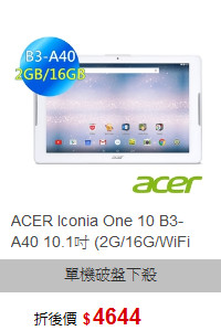 ACER Iconia One 10 B3-A40 10.1吋 (2G/16G/WiFi版)