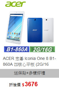 ACER 宏碁 Iconia One 8 B1-860A 四核心平板 (2G/16
