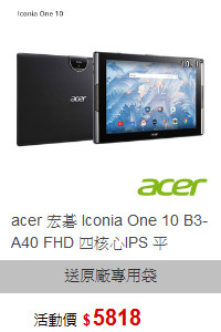 acer 宏碁 Iconia One 10 B3-A40 FHD 四核心IPS 平