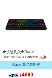 ★快速到貨★Razer雷蛇Razer Thresher 7.1(PS4) 無