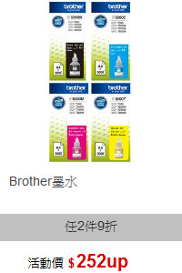 Brother墨水
