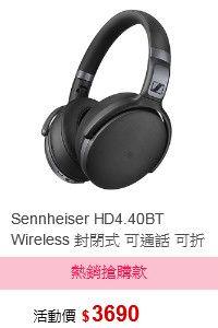 Sennheiser HD4.40BT Wireless 封閉式 可通話 可折