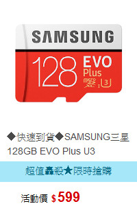 ◆快速到貨◆SAMSUNG三星 128GB EVO Plus U3 R100/W