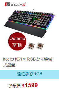 irocks K61M RGB背光機械式鍵盤