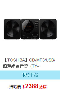 【TOSHIBA】CD/MP3/USB/藍芽組合音響 (TY-ASW810TW)