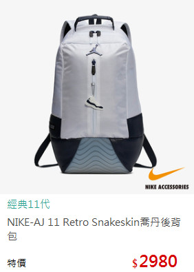 JANSPORT-RIGHT PACK DIGITAL系列後背包
