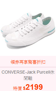 CONVERSE-Jack Purcell休閒鞋
