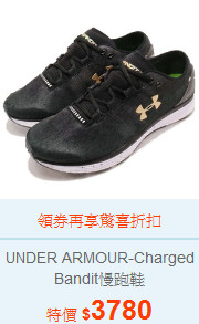 UNDER ARMOUR-Charged Bandit慢跑鞋