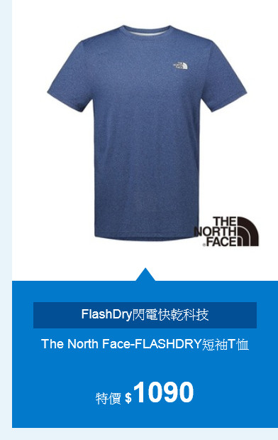 The North Face-FLASHDRY短袖T恤