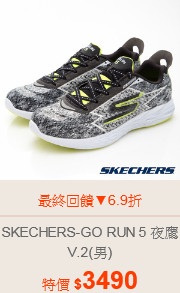 SKECHERS-GO RUN 5 夜鷹V.2(男)