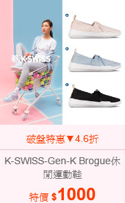 K-SWISS-Gen-K Brogue休閒運動鞋