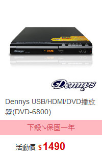 ★快速到貨★ Dennys 手提MP3/CD/AM/FM音響 (MCD-10