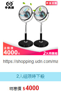https://shopping.udn.com/mall/cus/cat/Cc1c02.do?