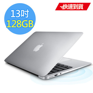 ★快速到貨★MacBook Air 13吋 128GB (MMGF2TA/A)