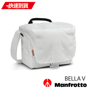 【快速到貨】Manfrotto BELLA V 側背包 (白色)