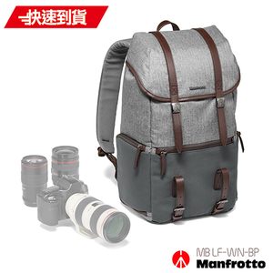 【快速到貨】Manfrotto 溫莎系列後背包 Lifestyle Windsor Backpack