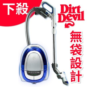 (快速到貨)All New DirtDevil-Silence旋風無袋式吸塵器