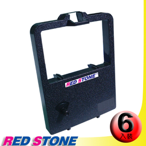 RED STONE for NEC P3300黑色色帶組(1組6入)