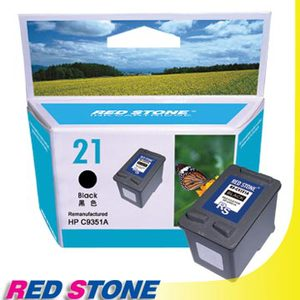 RED STONE for HP C9351A XL環保墨水匣(黑色) NO.21XL[高容量]