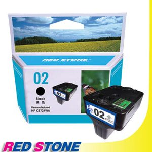 RED STONE for HP C8721WA墨水匣NO.02(黑色)