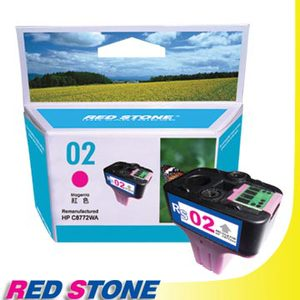 RED STONE for HP C8772WA墨水匣NO.02(紅色)