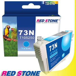 RED STONE for EPSON 73N T105250墨水匣 藍色