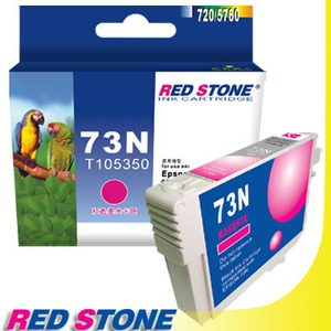 RED STONE for EPSON 73N T105350墨水匣 紅色