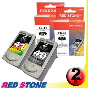 RED STONE for CANON PG-40+CL-41墨水匣(一黑一彩)優惠組