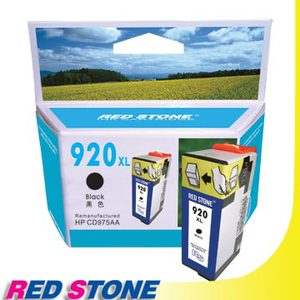 """RED STONE for HP CD975A環保墨水匣(黑色)NO.920XL""""高容量"""""""