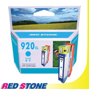 """RED STONE for HP CD972A環保墨水匣(藍色)NO.920XL""""高容量"""""""
